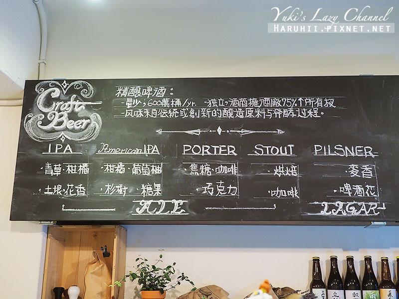 中山CoffeeStandbyMe14.jpg