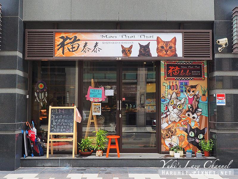 林口貓泰泰貓咪餐廳9.jpg