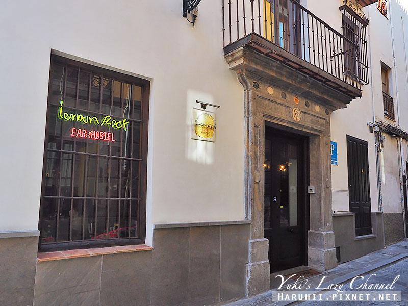 格拉納達Granada LemonRock Hostel.jpg