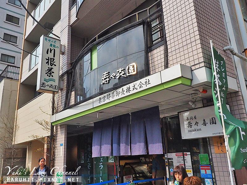 淺草壽壽喜園NANAYA最濃抹茶冰淇淋.jpg
