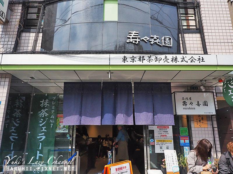 淺草壽壽喜園NANAYA最濃抹茶冰淇淋2.jpg