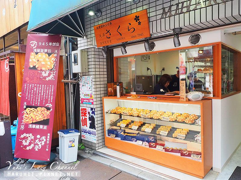 淺草花月堂菠蘿麵包.jpg