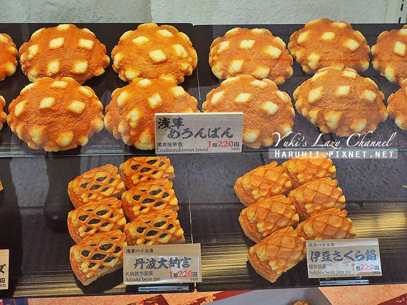淺草花月堂菠蘿麵包2.jpg