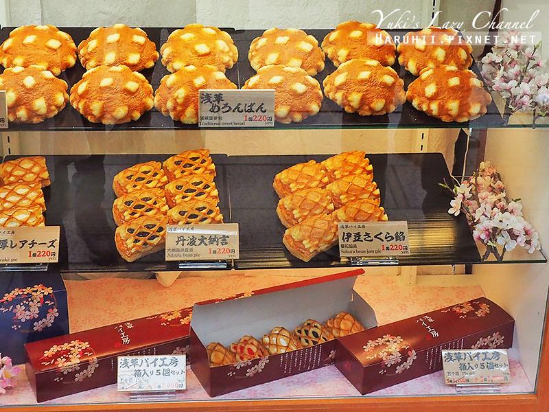 淺草花月堂菠蘿麵包1.jpg