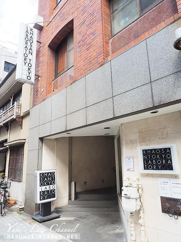 khaosanTokyoLaboratory東京考山實驗室1.jpg