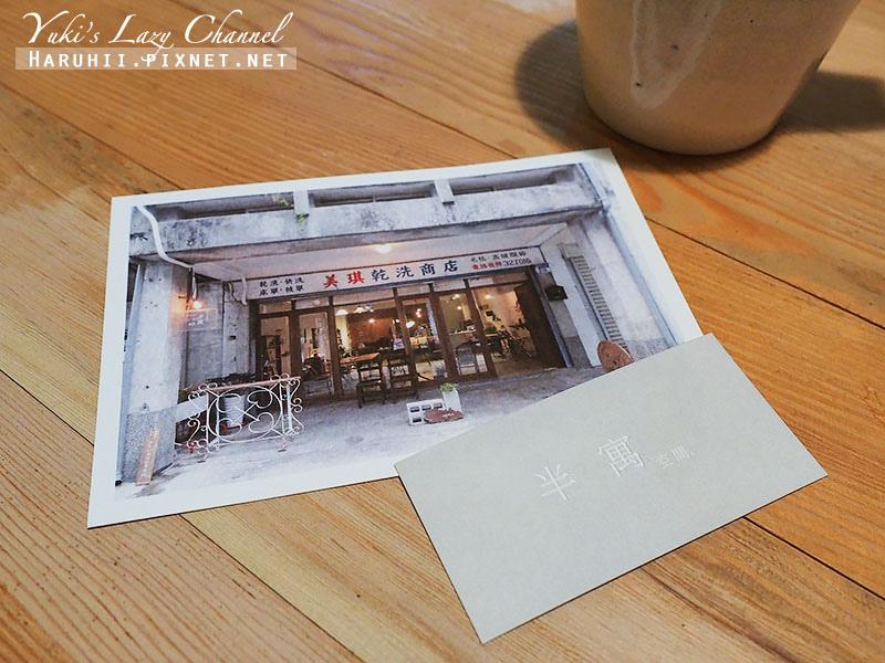 半寓咖啡13.jpg