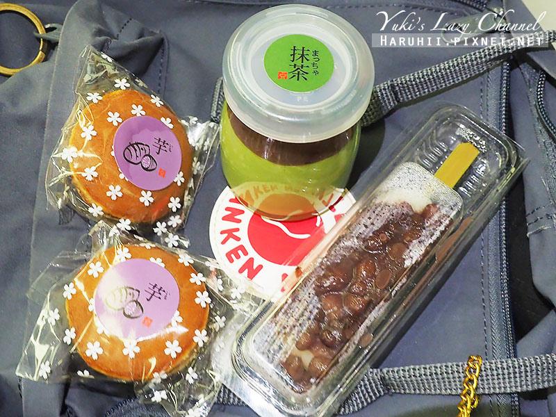 豆和菓子11.jpg