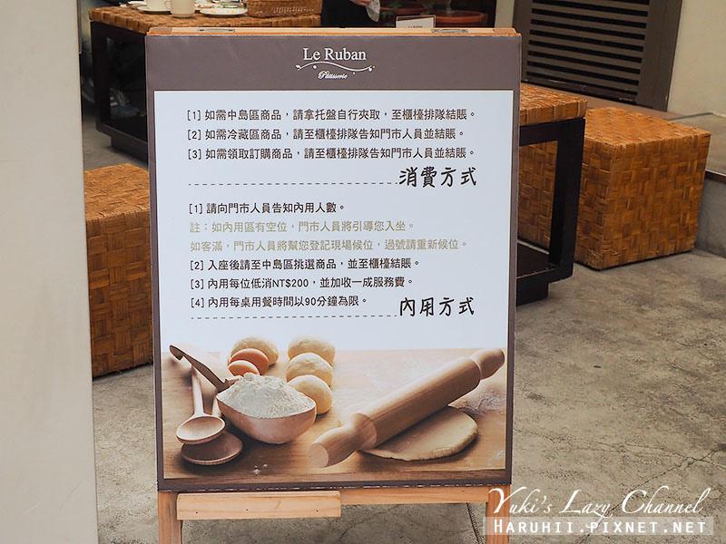 法朋烘焙甜點坊Le Ruban Pâtisserie1.jpg