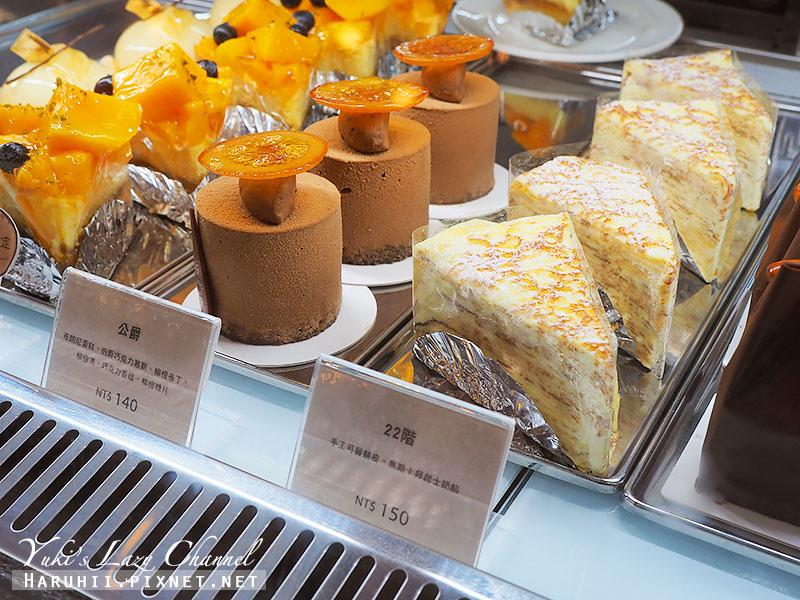 法朋烘焙甜點坊Le Ruban Pâtisserie11.jpg