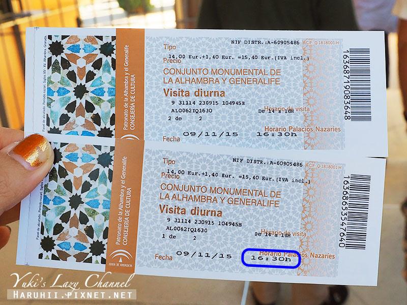 Granada Alhambra格拉納達阿爾罕布拉宮9.jpg