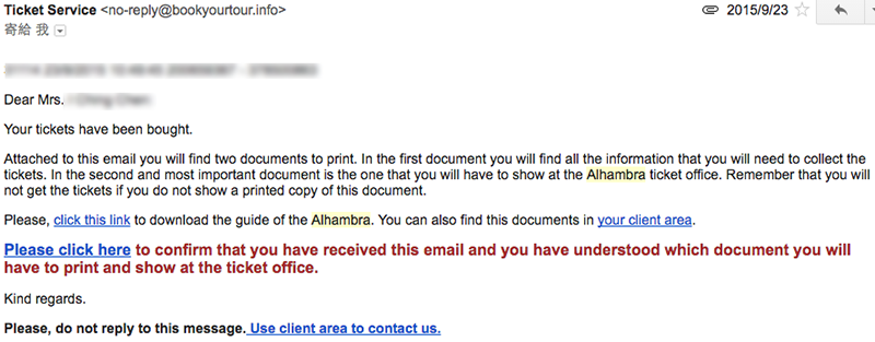 Alhambra訂票