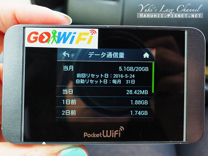 無線好行Gowifi13.jpg