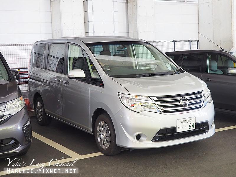 Tabirai日本租車