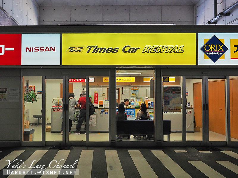 Tabirai日本租車3