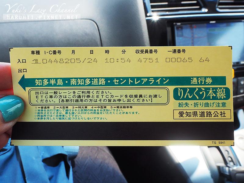 Tabirai日本租車6