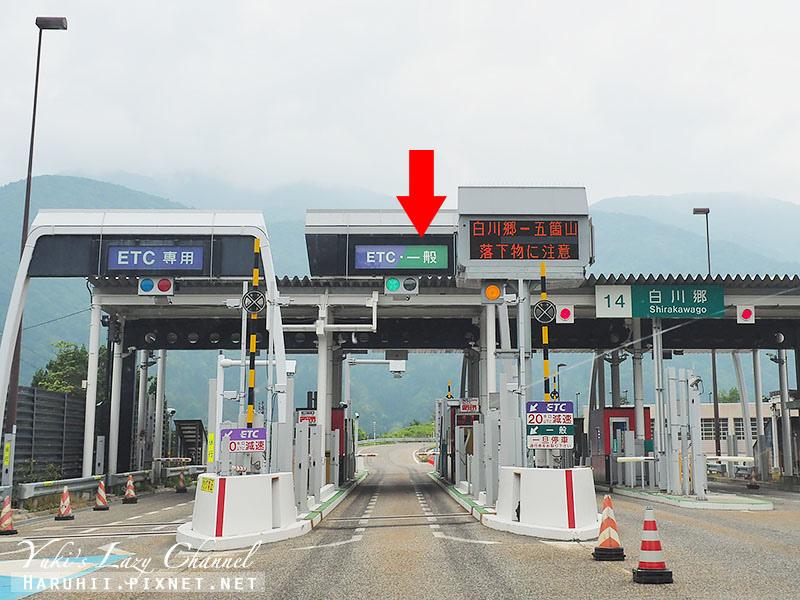 Tabirai日本租車11