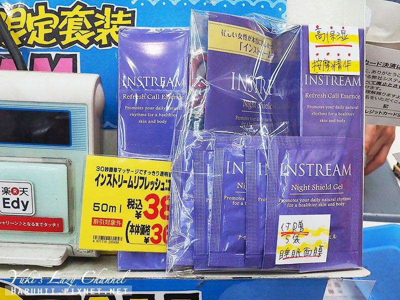 樂天信用卡7.jpg