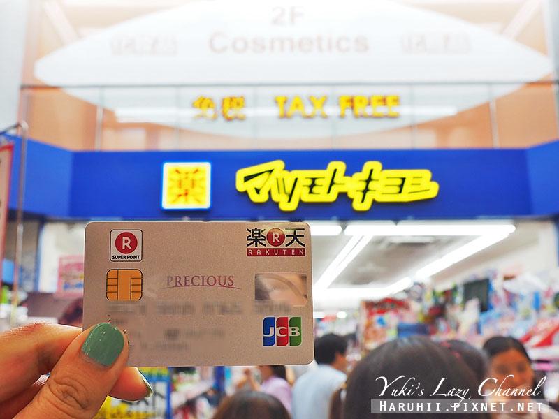 樂天信用卡11.jpg