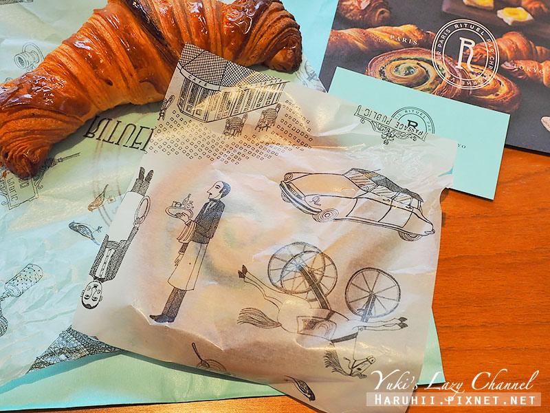 自由之丘RITUEL蝸牛丹麥麵包13.jpg