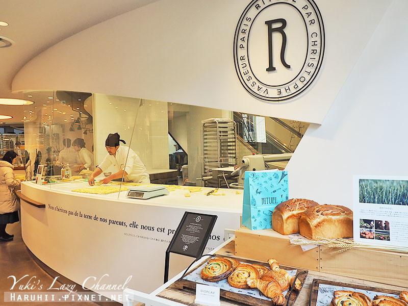 自由之丘RITUEL蝸牛丹麥麵包18.jpg