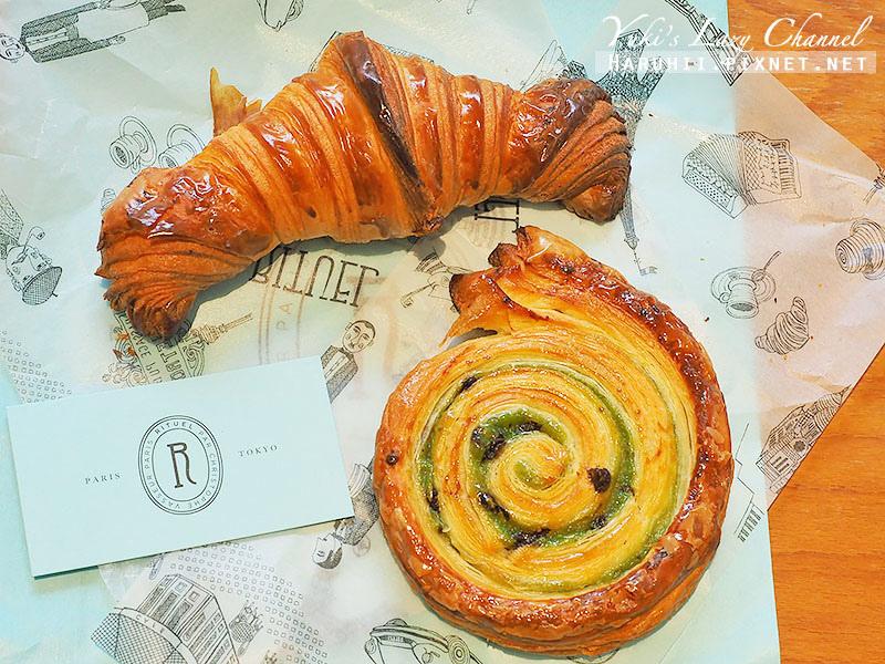 自由之丘RITUEL蝸牛丹麥麵包14.jpg