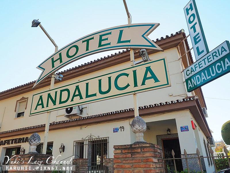 隆達住宿HotelAndalucia.jpg