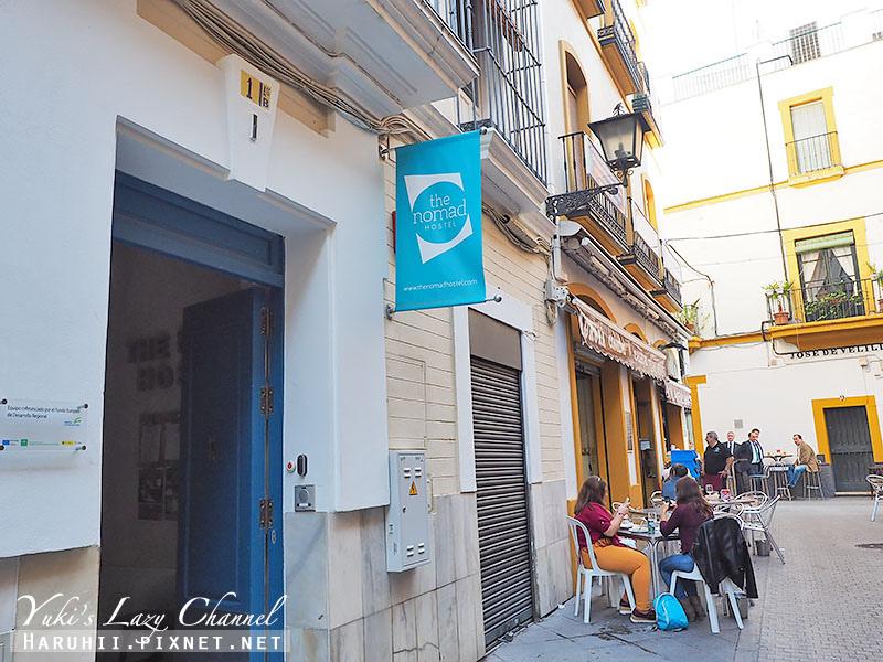 塞維亞Sevilla Nomad Hostal.jpg