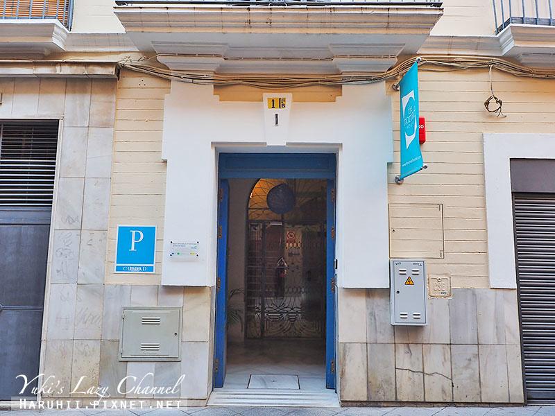 塞維亞Sevilla Nomad Hostal28.jpg