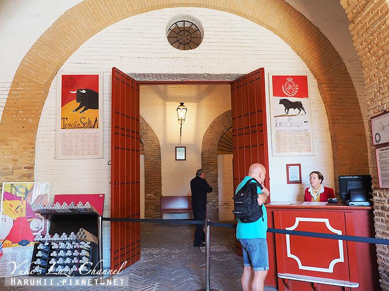 Sevilla鬥牛場2.jpg