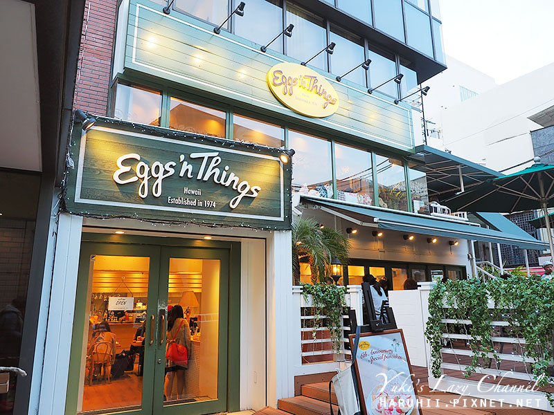 Eggs'n Things7.jpg