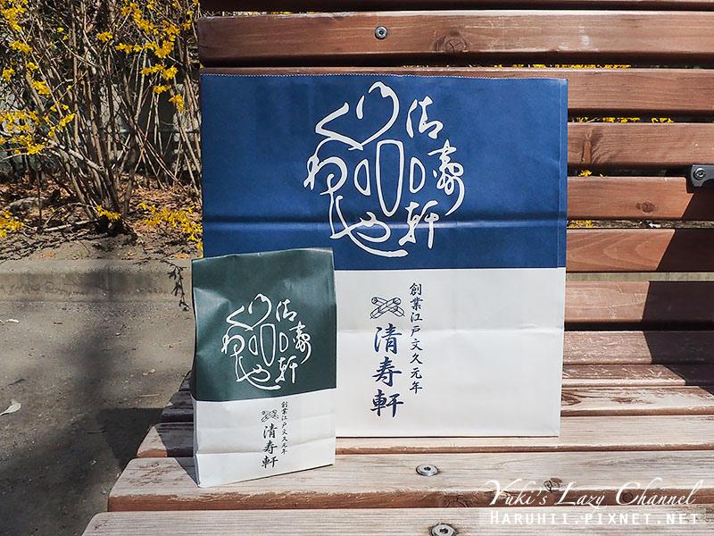 清壽軒銅鑼燒9.jpg
