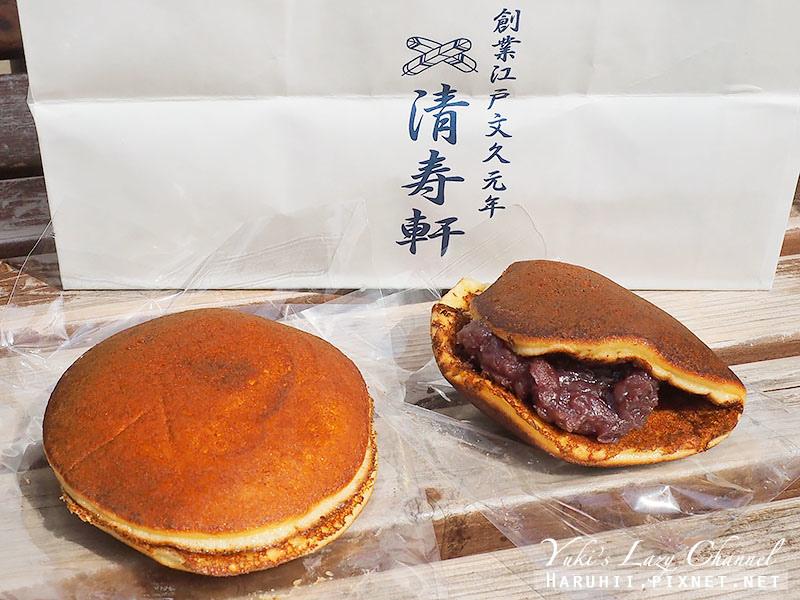 清壽軒銅鑼燒14.jpg