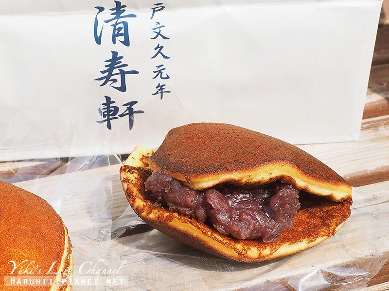 清壽軒銅鑼燒15.jpg