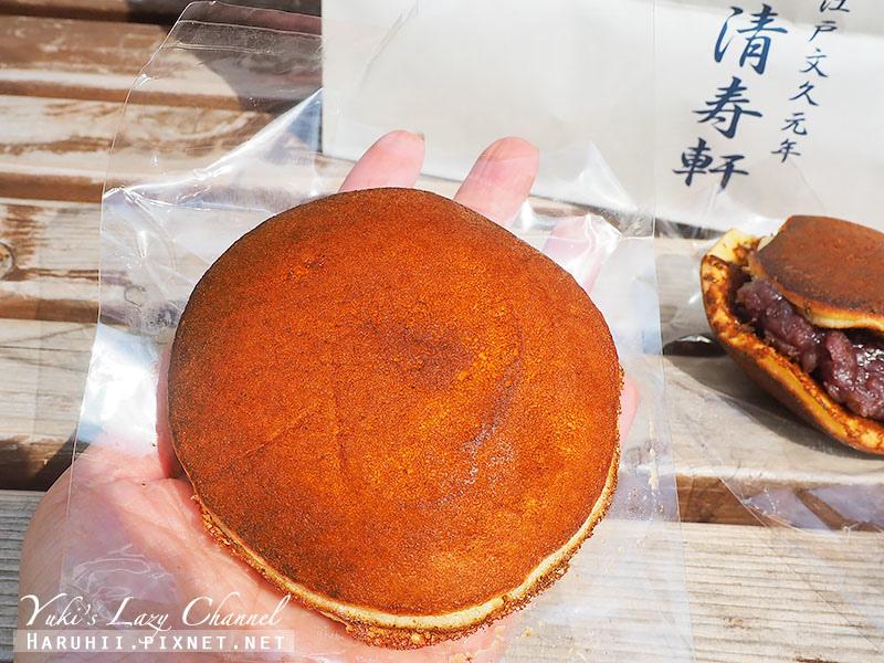 清壽軒銅鑼燒20.jpg