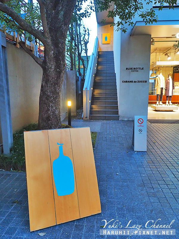 青山blue bottle coffee1.jpg