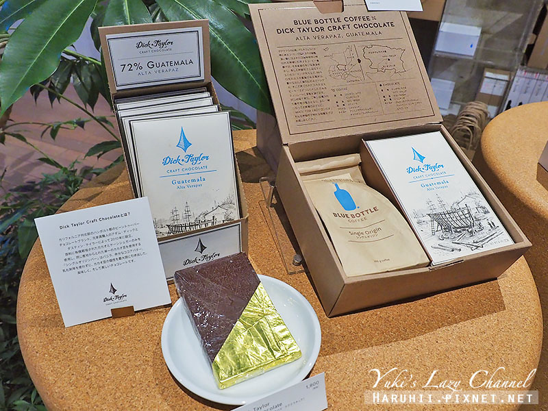 青山blue bottle coffee5.jpg