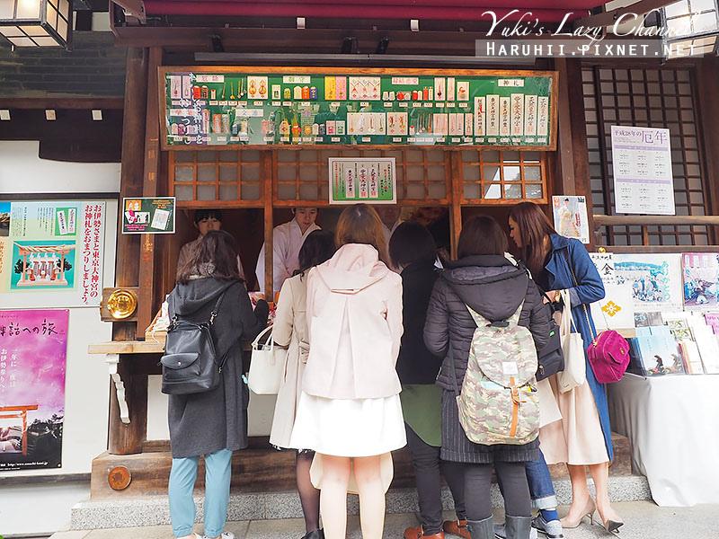 東京大神宮5.jpg