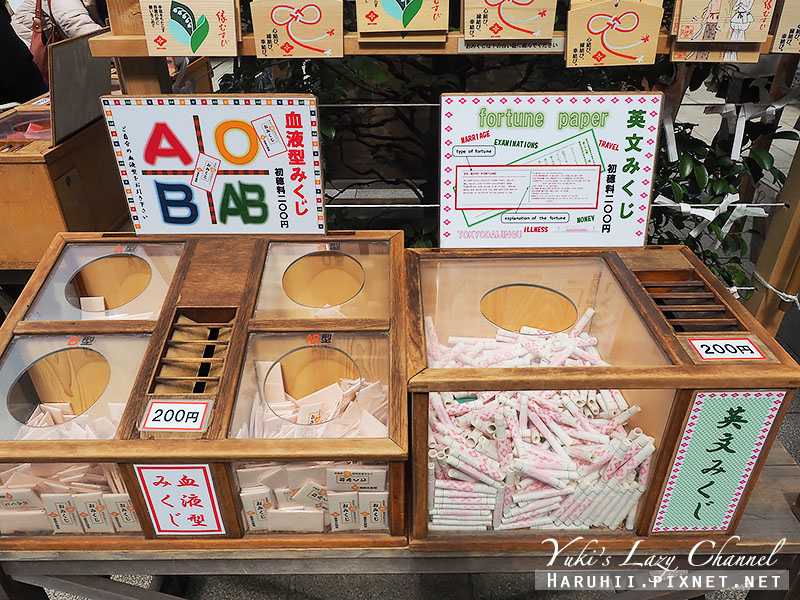 東京大神宮7.jpg