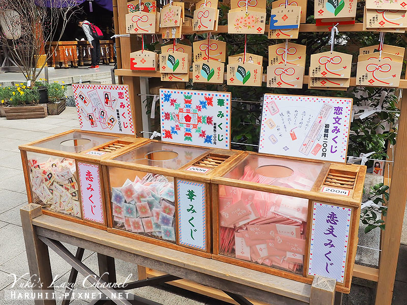東京大神宮9.jpg