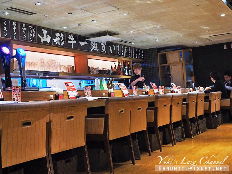 澀谷燒肉韓の台所10.jpg