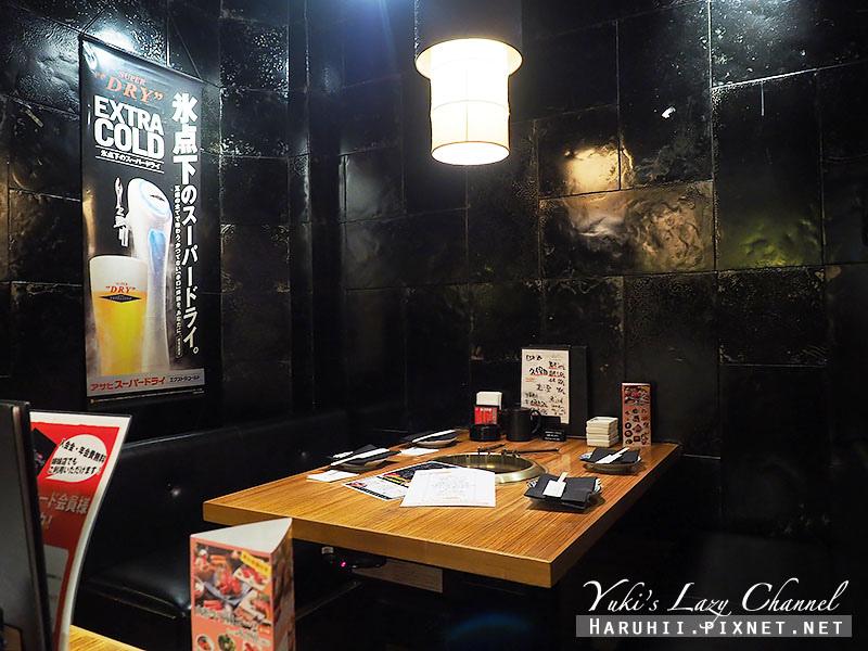 澀谷燒肉韓の台所19.jpg