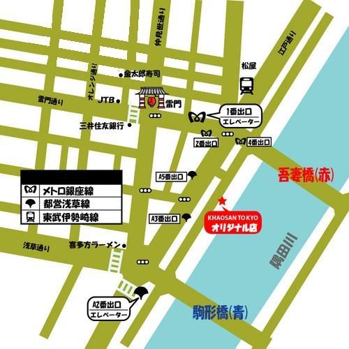 アクセスMAPオリジナル2012日本語-thumb-500x500-4821.jpg
