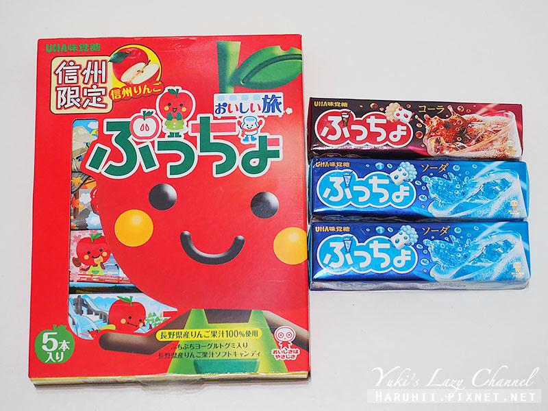 日本必買軟糖推薦2.jpg