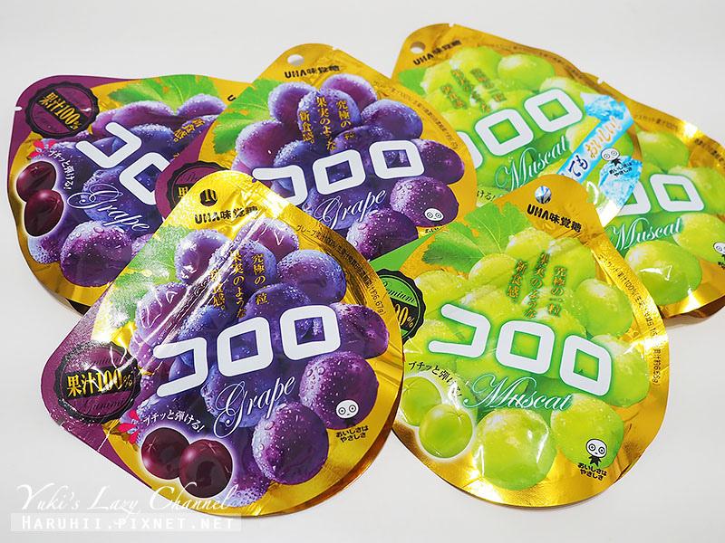 日本必買軟糖推薦4.jpg