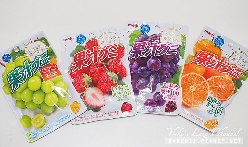日本必買軟糖推薦6.jpg