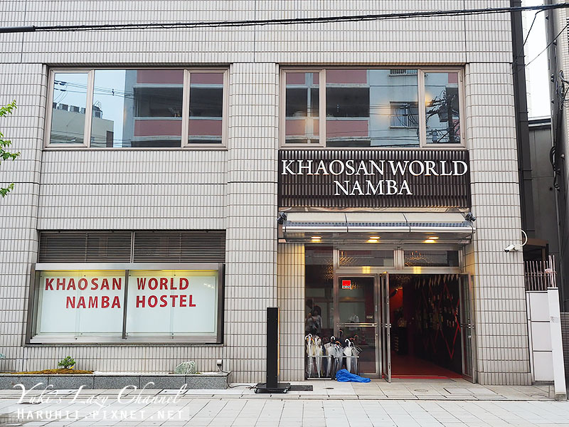 Khaosan World Namba考山世界難波旅館.jpg