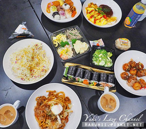 Khaosan World Namba考山世界難波旅館18.jpg