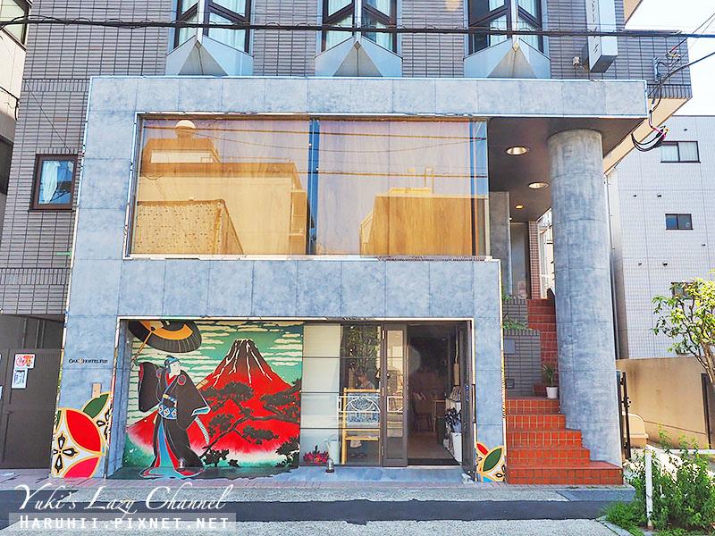 Tokyo Oak Hostel Fuji富士橡樹旅舍.jpg