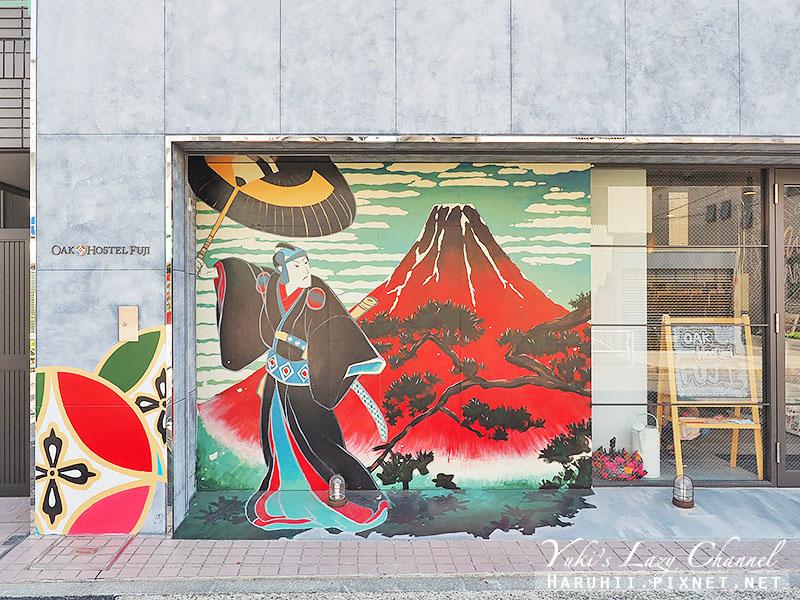Tokyo Oak Hostel Fuji富士橡樹旅舍1.jpg