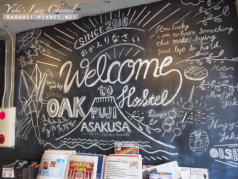 Tokyo Oak Hostel Fuji富士橡樹旅舍2.jpg